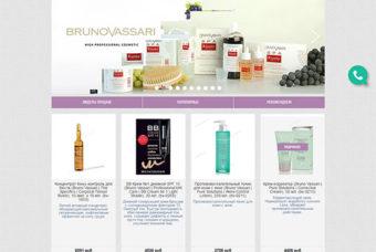 kosmetika123.ru