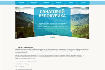 belocuriha.ru