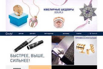 gourji.ru