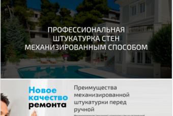 мастер-кнауф.рф