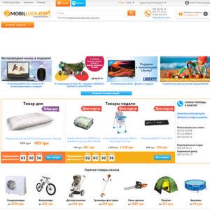mobilluck.com.ua