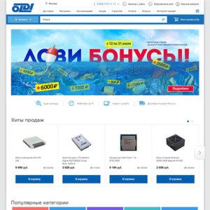 oldi.ru