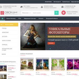 orion-decor.ru