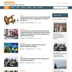 politus.ru