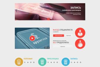 spyservice.ru