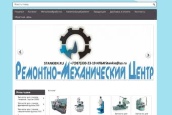stankien.ru