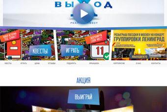 sv-exit.ru