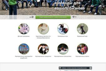team-works.ru