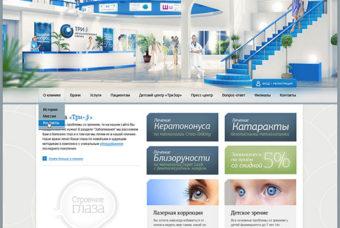 tri-z.ru