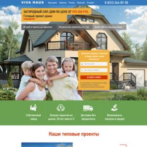 test.vivahaus.ru