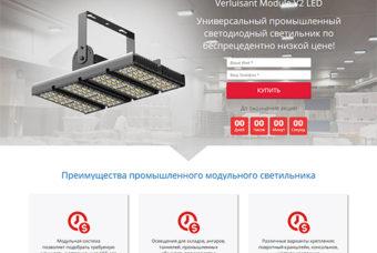 vmodule.plp7.ru