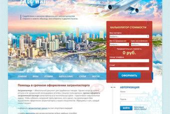 zagrannic.ru