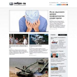 zebra-tv.ru