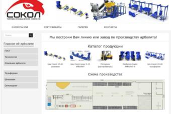 arbolit-technology.com