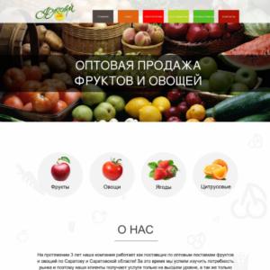 sarfruits.ru