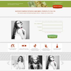 your-portfolio.ru